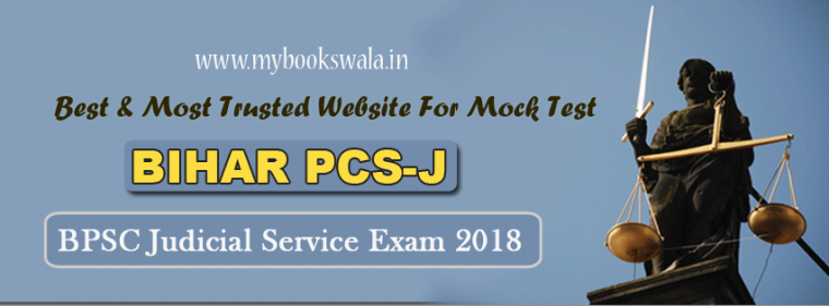 BPSC 2018 Mock Test, Exam, Syllabus and Application Form Download