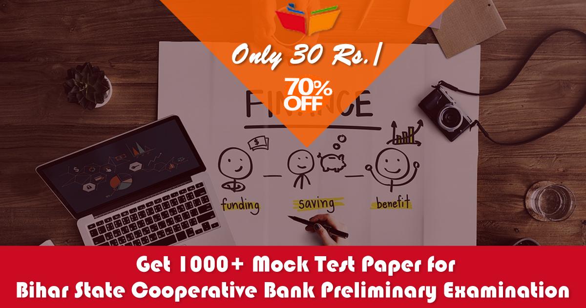 Bihar cooperative bank