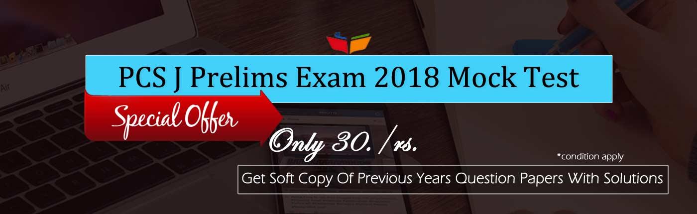 PCS J Test Paper