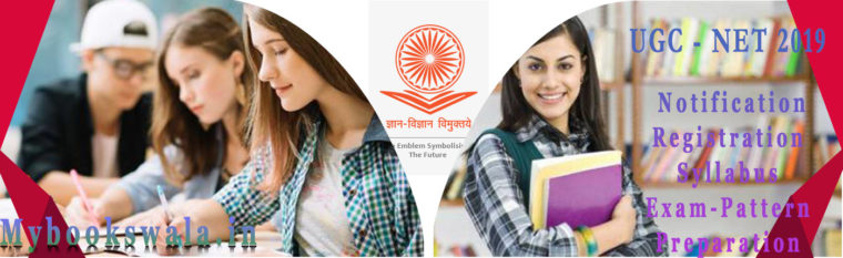 UGC NET 2019 Notification