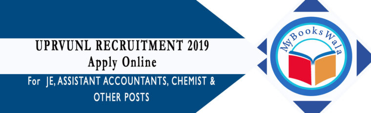 UPRVUNL Recruitment 2019 – Apply Online for 117 JE, Assistant Accountants, Chemist & Other Posts