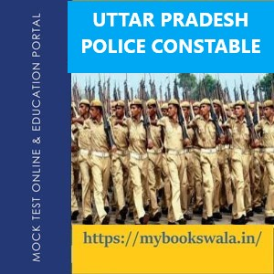 UP Police Constable Exam 2019 mock test series