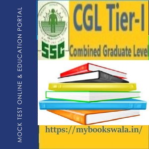 ssc cgl Tier 1 mock test series